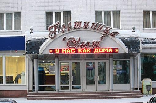 Уют - Красноярск, улица Сурикова, 13