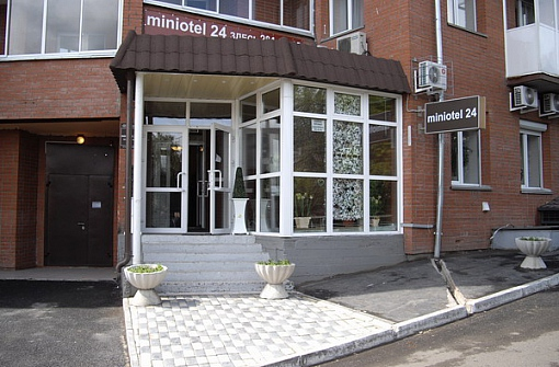 Miniotel24 - Красноярск, улица Куйбышева, 97г