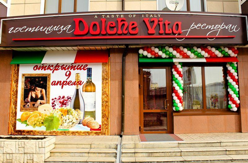 знакомства dolce vita 22 года